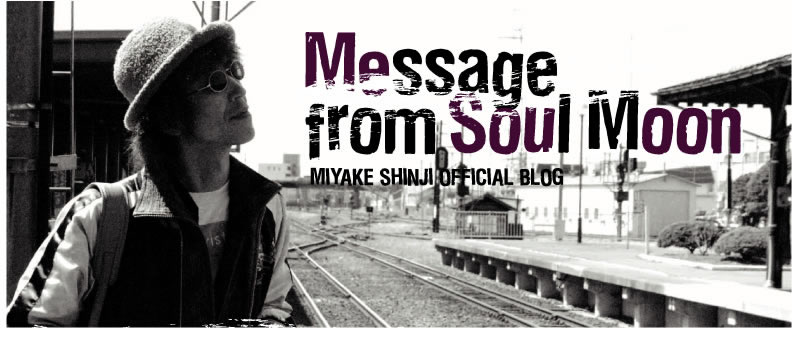 Message from Soul Moon