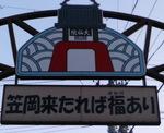 200806131915000.jpg
